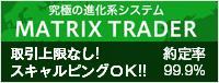 JFX紹介