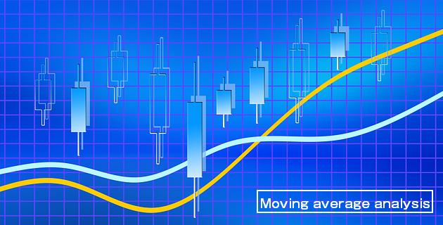 移動平均線分析